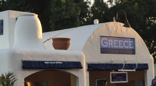 greece-booth